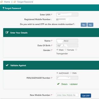 UAN helpdesk mobile number change