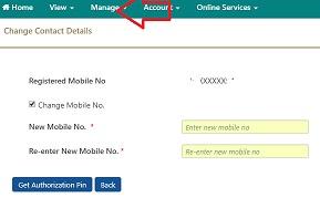 uan helpdesk change mobile mobile number after login uan