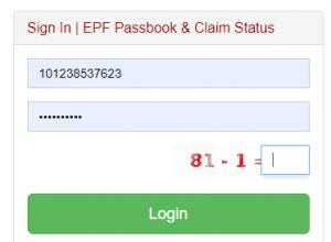 epf claim status by uan login