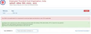 epf claim status by uan login select member id