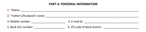 pf transfer form 13 how to fill part a personal details
